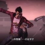 Screenshot: No More Heroes - Heroes Paradise